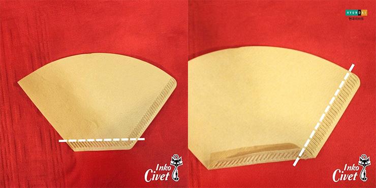 여과지 접기, 아래 한번접고 뒤집어 옆선을 접은 모습